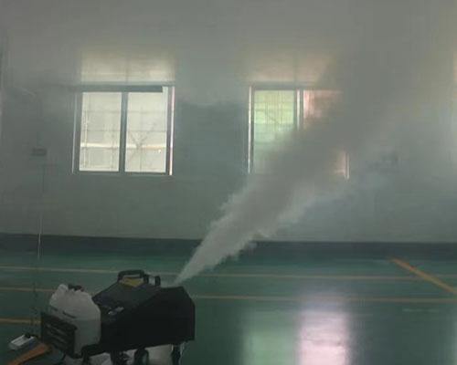 360超悬浮烟雾消毒机